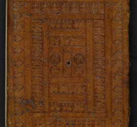 Reliure romane d'un manuscrit provenant de Clairvaux. 12e siècle [Ms 2266]. Photo Médiathèque Jacques-Chirac, Troyes Champagne métropole